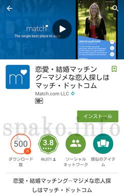 mhcom1