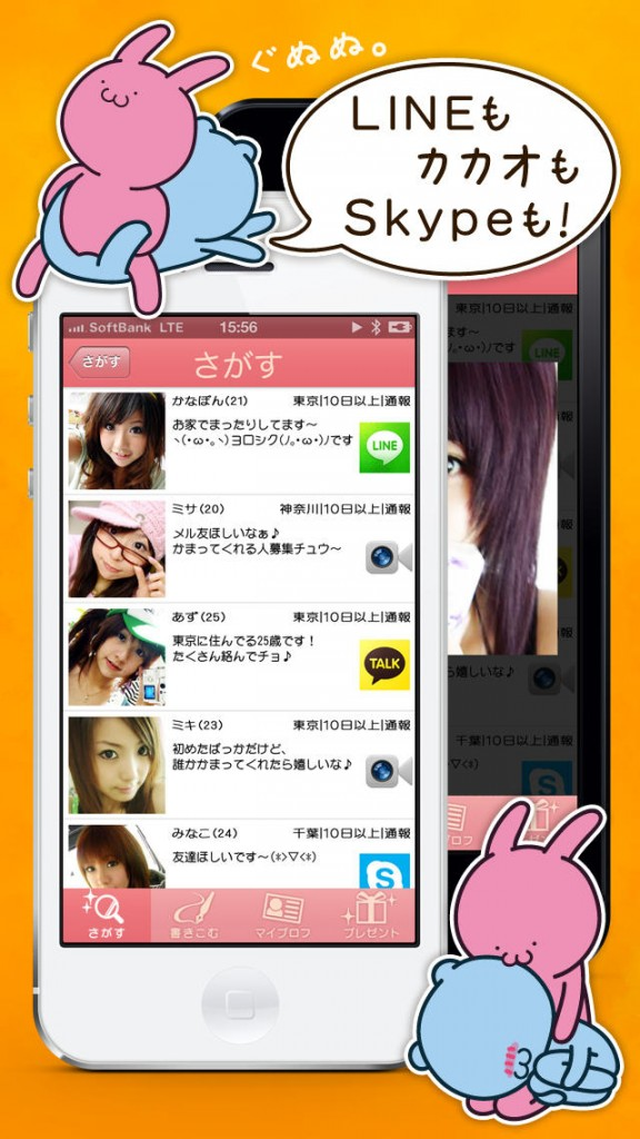 screen1136x1136 (12)