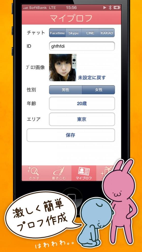 screen1136x1136 (13)