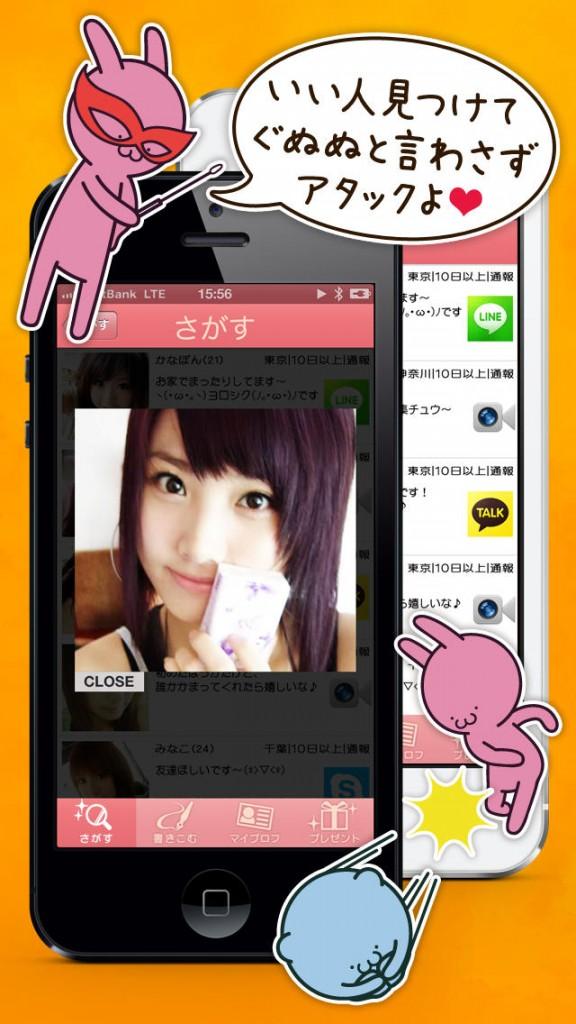 screen1136x1136 (16)