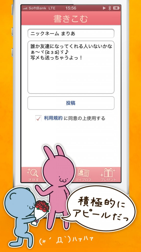screen1136x1136 (17)