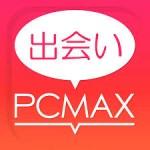 PCMAXのアプリが優良すぎてヤバイと評判に