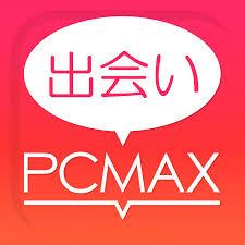 PCMAXのアプリ優良すぎィと評判→オッサンが凸した結果ε=┏(^o^)┛