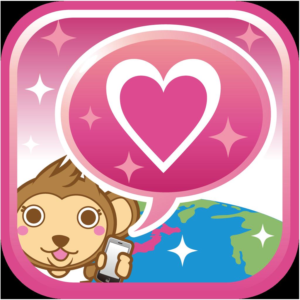 ブサメン親父がハッピーメールのアプリで即ハメ挑戦→天使降臨(*´∀`)エロスギル