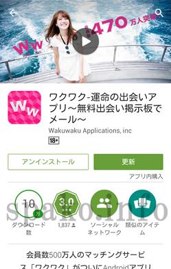 wkwk12