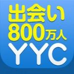 YYCのアプリはmixi運営で会いやすくなった!?口コミを検証!