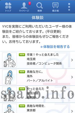 yyc17