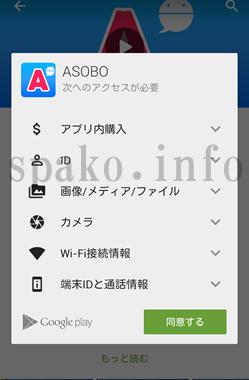 asobo33