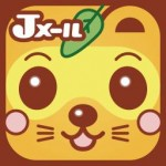 ミントC!Jメールは公式アプリよりWEB版が評判なワケとは!?