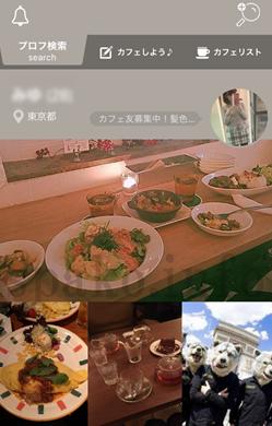 cafes6