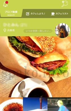 cafes7