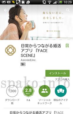 scene12