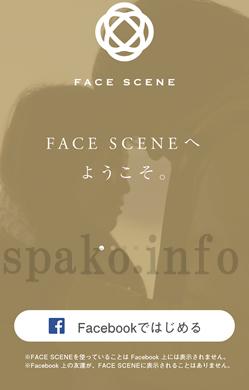 scene14