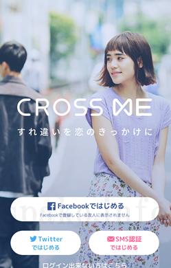 cross20