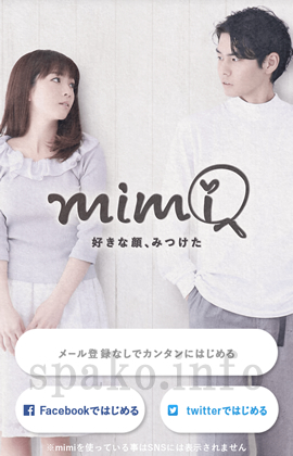 mimi17