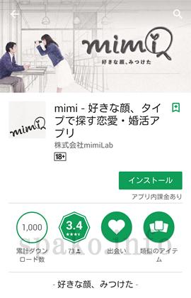 mimi20